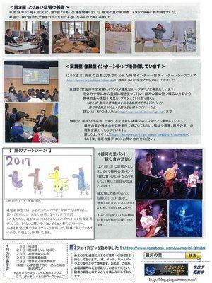 10.最終.jpg