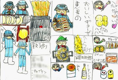 1306-murakami.jpg