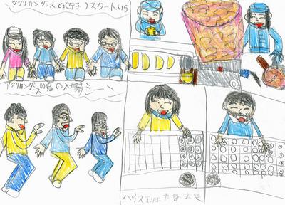 1408-murakami.jpg