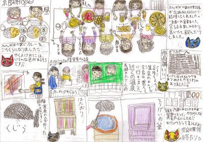 1505-2murakami.jpg
