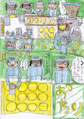 1012-murakami.jpg