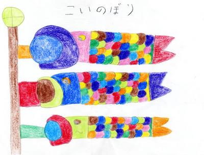 1205-masako.jpg