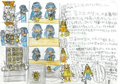 1212-murakami.jpg