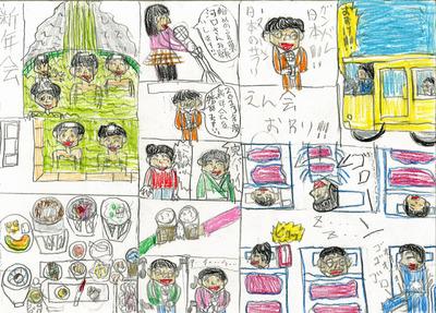1304-murakami2.jpg