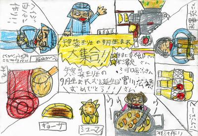 1309-murakami.jpg