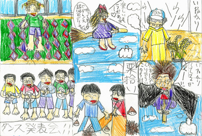 1311-murakami.jpg