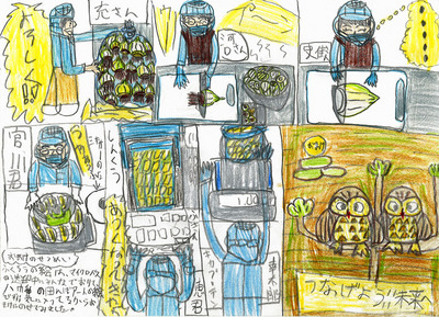 1409-murakami.jpg